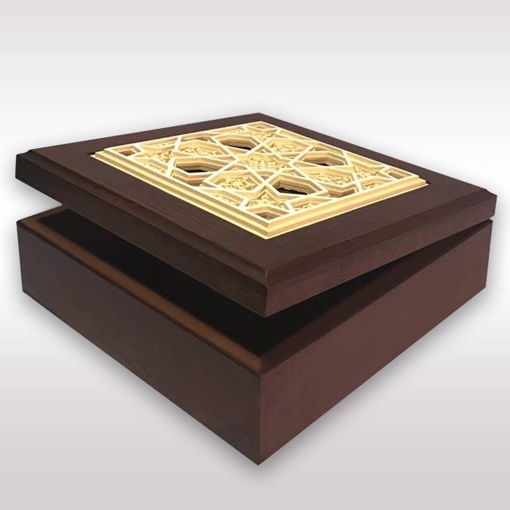 Gift Item Box 2